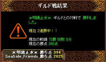 20071127183702.jpg