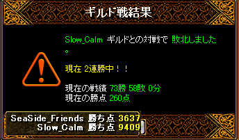 20071127184105.jpg