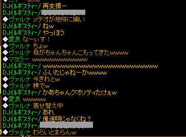 20071127184626.jpg