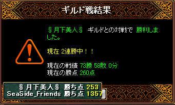 20071127184636.jpg