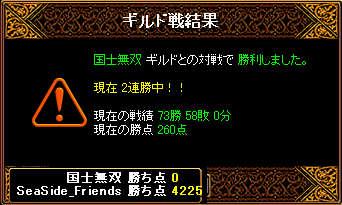 20071127185633.jpg