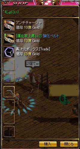 20071127190128.jpg