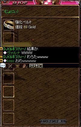 20071127190132.jpg