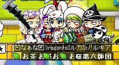 1225 ウサギ2