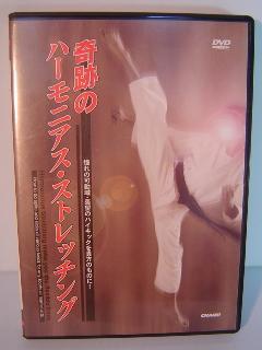 7_20071220134610.jpg