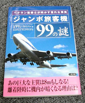 20071219.jpg