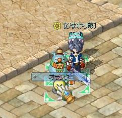 20061209203925.jpg