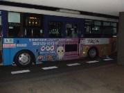 スタジオパークバス