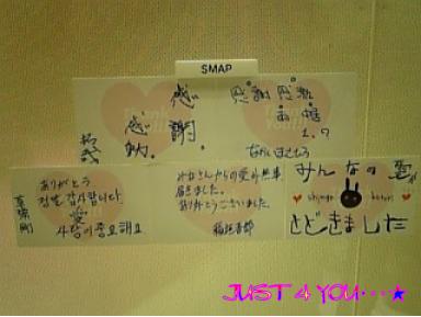 SMAP SHOP 2007 6