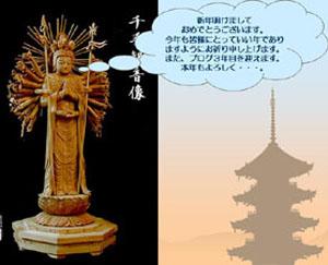 年賀blog02