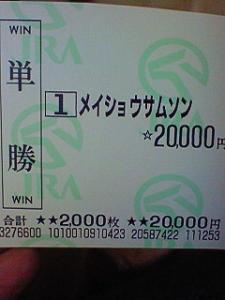 200712231402000.jpg