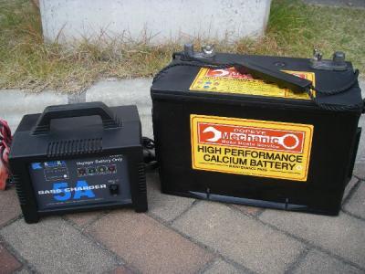 battery01.jpg
