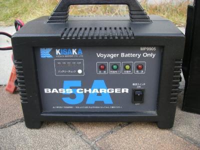 battery02.jpg