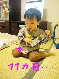 Image1422.jpg
