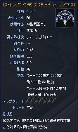 55C_20071212021602.jpg