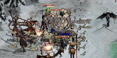 0101新影