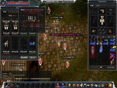cabalmain 2007-12-07 03-59-04-94