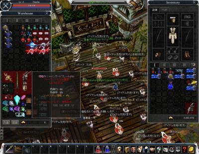 cabalmain 2007-12-07 04-26-33-05