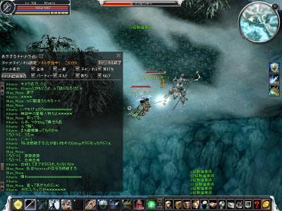 cabalmain 2007-12-09 12-52-35-10