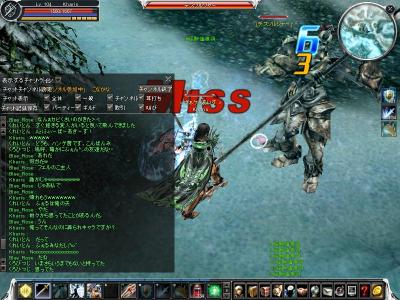 cabalmain 2007-12-09 13-17-47-24