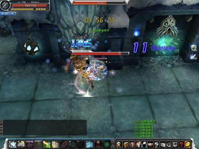 cabalmain 2007-12-10 16-17-53-66