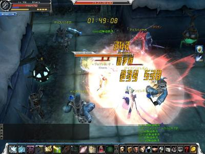 cabalmain 2007-12-10 16-25-09-16