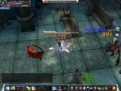 cabalmain 2007-12-10 16-47-19-05