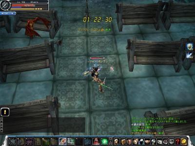 cabalmain 2007-12-10 16-51-47-05