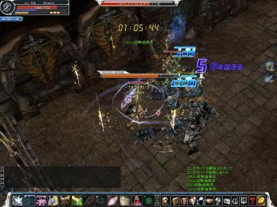 cabalmain 2007-12-10 17-08-32-84