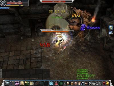 cabalmain 2007-12-10 17-16-21-20