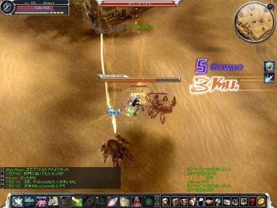 cabalmain 2007-12-10 19-16-53-26