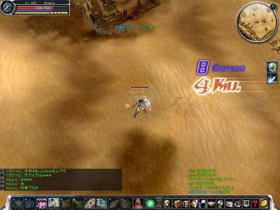 cabalmain 2007-12-10 19-17-08-89