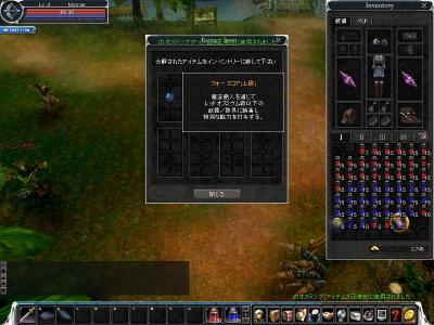 cabalmain 2007-12-10 20-38-47-57