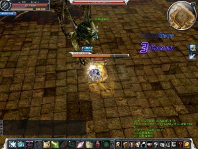 cabalmain 2007-12-12 16-39-18-35
