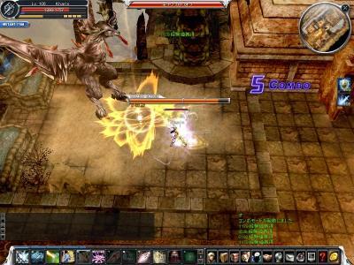 cabalmain 2007-12-12 23-32-36-74