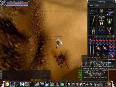 cabalmain 2007-12-16 03-15-13-26