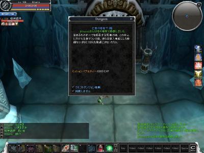 cabalmain 2007-12-21 00-14-18-34