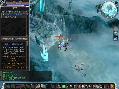 cabalmain 2007-12-21 01-32-05-01