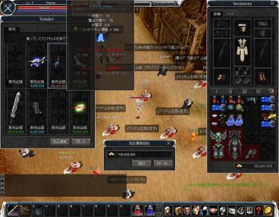 cabalmain 2007-12-24 06-31-41-53