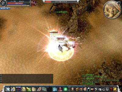 cabalmain 2007-12-24 06-43-27-28