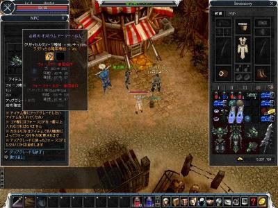 cabalmain 2007-12-24 06-33-47-18