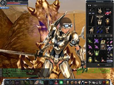 cabalmain 2007-12-24 23-44-32-28