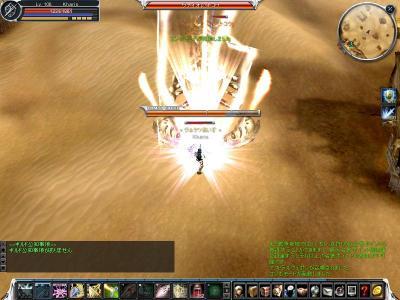 cabalmain 2007-12-27 02-12-46-67