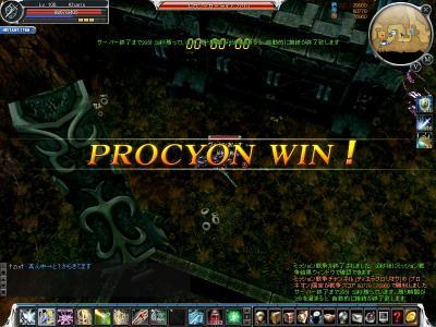 cabalmain 2007-12-27 23-01-35-31