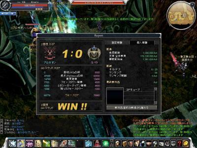 cabalmain 2007-12-27 23-02-10-09