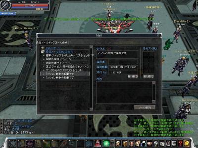cabalmain 2007-12-27 23-03-11-85