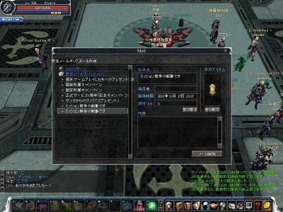 cabalmain 2007-12-27 23-03-14-56