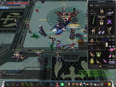 cabalmain 2007-12-27 23-03-25-66