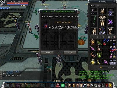 cabalmain 2007-12-27 23-03-29-15