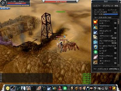 cabalmain 2007-12-28 08-43-21-44